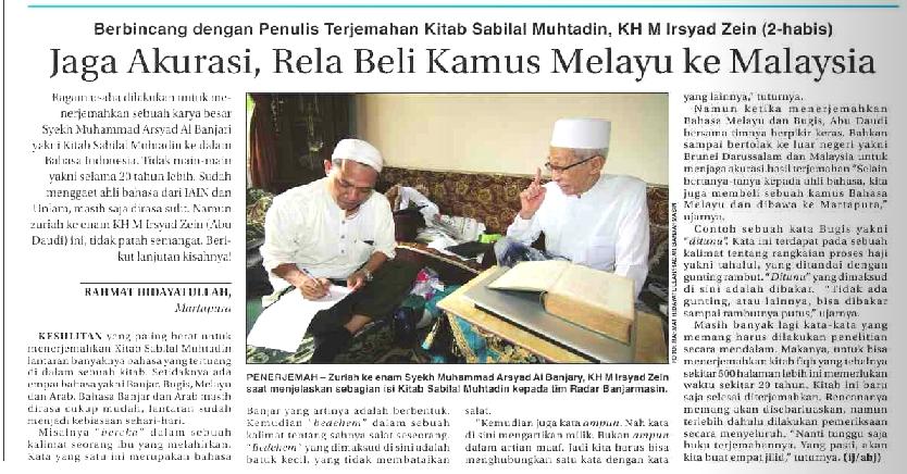 Kitab Alfiyah Terjemahan Pdf